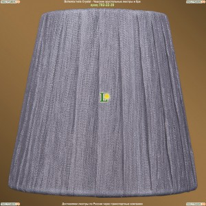 SH-6 Абажур Серебряный индийский шелк Bohemia Ivele Crystal (Богемия)