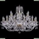 1406/12+6/300/Pa Хрустальная подвесная люстра Bohemia Ivele Crystal (Богемия)