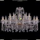 1413/20+10/400-76/G Большая хрустальная подвесная люстра Bohemia Ivele Crystal (Богемия)