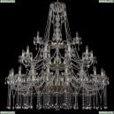 1413/20+10+5/530/3d/G Большая хрустальная подвесная люстра Bohemia Ivele Crystal