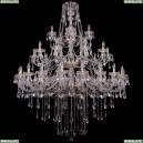 1415/20+10+5/530/3d/G Большая хрустальная подвесная люстра Bohemia Ivele Crystal (Богемия)