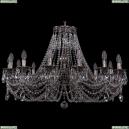 1702/14/300/C/NB Большая хрустальная подвесная люстра Bohemia Ivele Crystal