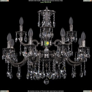 1702/8+4/265+181/A/NB Люстра Bohemia Ivele Crystal (Богемия)