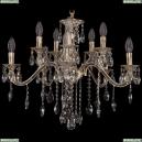 1703/10/225/B/GW Хрустальная подвесная люстра Bohemia Ivele Crystal