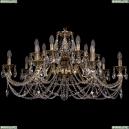 1703/14/360/C/GB Хрустальная подвесная люстра Bohemia Ivele Crystal