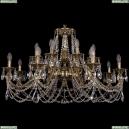 1703/16/360/C/GB Большая хрустальная подвесная люстра Bohemia Ivele Crystal
