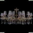 1703/18/320+210/A/GB/SH24 Большая хрустальная подвесная люстра Bohemia Ivele Crystal