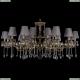 1703/18/320+210/A/GB/SH24 Большая хрустальная подвесная люстра Bohemia Ivele Crystal (Богемия)