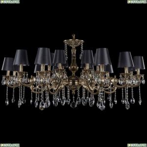 1703/18/320+210/A/GB/SH25 Большая хрустальная подвесная люстра Bohemia Ivele Crystal (Богемия)