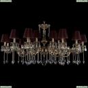 1703/18/320+210/A/GB/SH9 Большая хрустальная подвесная люстра Bohemia Ivele Crystal