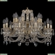 1703/20/225/C/GW Хрустальная подвесная люстра Bohemia Ivele Crystal (Богемия)