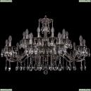 1703/20/360/A/NB Хрустальная подвесная люстра Bohemia Ivele Crystal