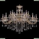 1703/24/360/B/GW Большая хрустальная подвесная люстра Bohemia Ivele Crystal
