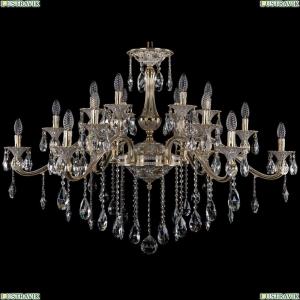 1709/18/410/B/GW Большая хрустальная подвесная люстра Bohemia Ivele Crystal (Богемия)