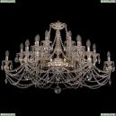 1709/18/410/C/GW Большая хрустальная подвесная люстра Bohemia Ivele Crystal (Богемия)