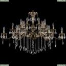 1709/21/410/B/GB Большая хрустальная подвесная люстра Bohemia Ivele Crystal (Богемия)