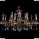 1717/15/A/FP Хрустальная подвесная люстра Bohemia Ivele Crystal