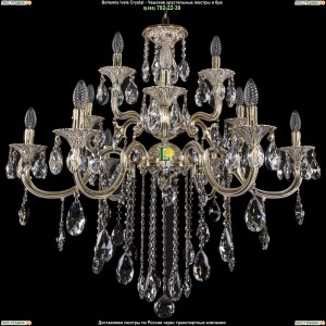 1722/6+3+3/335/B/GW Люстра Большая Bohemia Ivele Crystal (Богемия)