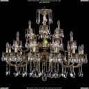 1732/12+6+3/335/SA/GB Большая хрустальная подвесная люстра Bohemia Ivele Crystal (Богемия)