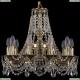 1771/10/150/C/GB Хрустальная подвесная люстра Bohemia Ivele Crystal (Богемия)
