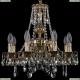 1771/8/150/A/GB Хрустальная подвесная люстра Bohemia Ivele Crystal (Богемия)