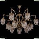 1772/14/342/GB Большая хрустальная подвесная люстра Bohemia Ivele Crystal (Богемия)