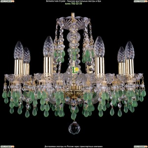 1410/8/160/G/V5001 Хрустальная люстра Bohemia Ivele Crystal (Богемия)