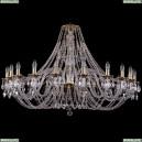 1606/20/460/GB Хрустальная подвесная люстра Bohemia Ivele Crystal (Богемия)