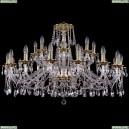 1613/16+8/400/GB Хрустальная большая люстра Bohemia Ivele Crystal (Богемия)