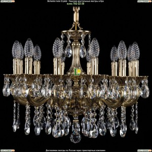 1701/12/A/GB Хрустальная люстра Bohemia Ivele Crystal (Богемия)