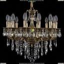 1701/12/B/GB Хрустальная подвесная люстра Bohemia Ivele Crystal (Богемия)