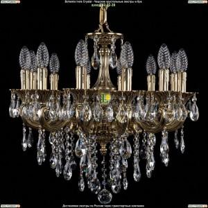 1701/12/B/GB Хрустальная люстра Bohemia Ivele Crystal (Богемия)