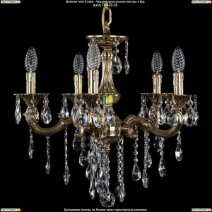 1701/5/B/GB Хрустальная люстра Bohemia Ivele Crystal (Богемия)