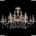 1703/16/360/A/GW Хрустальная подвесная люстра Bohemia Ivele Crystal