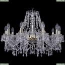 1403/10/240/G Хрустальная подвесная люстра Bohemia Ivele Crystal (Богемия)
