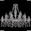 1413/16+8+4/460/G Хрустальная люстра большая Bohemia Ivele Crystal (Богемия)