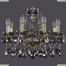 1413/8/165/G/M731 Хрустальная подвесная люстра Bohemia Ivele Crystal (Богемия)