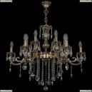 1703/12/320/B/GB Хрустальная подвесная люстра Bohemia Ivele Crystal