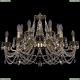 1703/12/320/C/GB Хрустальная подвесная люстра Bohemia Ivele Crystal (Богемия)