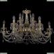 1703/12/320/C/GI Хрустальная подвесная люстра Bohemia Ivele Crystal (Богемия)