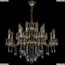1703/16/225/B/GB Хрустальная подвесная люстра Bohemia Ivele Crystal
