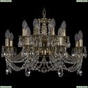 1703/16/225/C/GB Хрустальная подвесная люстра Bohemia Ivele Crystal