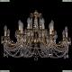 1703/16/320/C/FP Хрустальная подвесная люстра Bohemia Ivele Crystal (Богемия)
