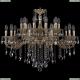 1703/20/320/B/GI Хрустальная подвесная люстра Bohemia Ivele Crystal (Богемия)