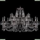1703/20/360/C/NB Хрустальная подвесная люстра Bohemia Ivele Crystal