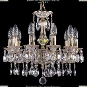 1707/10/125/A/GW Хрустальная люстра Bohemia Ivele Crystal (Богемия)