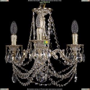 1707/3/125/C/GW Хрустальная люстра Bohemia Ivele Crystal (Богемия)