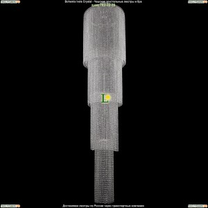 2131/50/210/Ni Хрустальная люстра Bohemia Ivele Crystal (Богемия)
