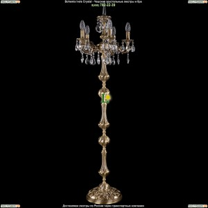 7000/5/125-134/A/FP Хрустальный торшер Bohemia Ivele Crystal (Богемия)