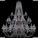 1406/20+10+5/530/3d/G Хрустальная подвесная большая люстра Bohemia Ivele Crystal (Богемия)